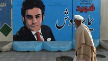 أفغانستان  (وكيل كوشار/ فرانس برس)