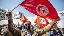 من تظاهرة لمهندسين تونسيين يطالبون بتحسين الرواتب (الأناضول)