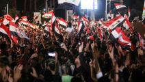في ساحة الأمويين حشد الأسد سوريين ليحتفلوا بانتخاباته الصورية (لؤي بشارة/فرانس برس)