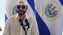 نجيب بوكيله رئيس السلفادور