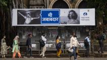 هنود في بومباي في الهند وسط كورونا (باتريك شورج/ Getty)