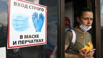 وباء كورونا في موسكو في روسيا (أرتيوم جيوداكيان/ Getty)