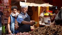 الريال اليمني (عبد الناصر الصديق/الأناضول)
