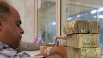 البنك المركزي في صنعاء/ فرانس برس