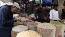 أسواق اليمن/ فرانس