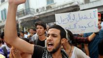 تظاهرة في تونس لمطالبين بالتشغيل/فرانس برس