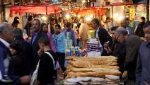 سوق في مدينة وهران الجزائرية/Getty