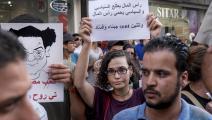 تظاهرة ضد الفساد في تونس/Getty