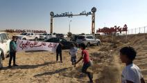 """موازنة ليبيا """"الموحّدة"""" يبعثرها انقسام البرلمان"""