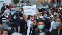 من احتجاج سابق ضد الفساد واحتجاز ودائع المواطنين (حسين بيضون)