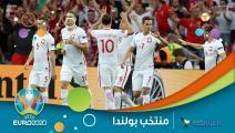 """بولندا في يورو 2020... مجموعة شابة بقيادة ليفاندوفسكي """"الهداف"""""""