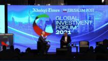 سياسة/مؤتمر دبي بين إسرائيليين وإماراتيين/(فايسبوك)
