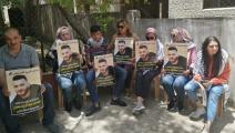 عائلة الأسير الفلسطيني الغضنفر أبو عطوان (العربي الجديد)