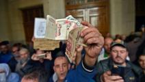 ظل الاحتياطي رهن الفساد لسنوات طويلة (رياض كرمدي/ فرانس برس)