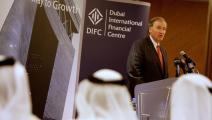 مركز دبي المالي يعتمد على الضريبة الصفرية في جذب الشركات