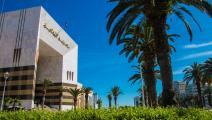مدينة الثقافة حيث يُقام المعرض، في تونس العاصمة