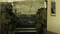 مسلسل فوضى الإسرائيلي (يوتيوب)