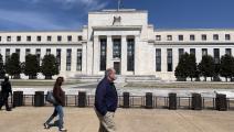 مصرف الاحتياط الفدرالي يواصل سياسات الفائدة الصفرية الخطرة