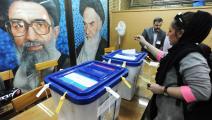 فوز ساحق للتيار المحافظ في إيران في الانتخابات الرئاسية الأخيرة