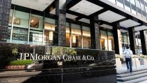مبنى مصرف جي بي مورغان في نيويورك