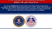 الولايات المتحدة تغلق مواقع قناتي العالم وبرس تي في الإيرانيتين وقناة المسيرة التابعة للحوثيين (تويتر)