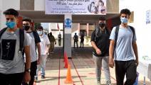 طلاب المغرب 3