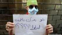 احتجاج لبنان (حسين بيضون(