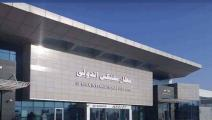 إغلاق المطار جاء بسبب استمرار عمليات التطوير والتوسعة (فيسبوك)