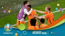 تاك-تيك يورو 2020: كيف فازت هولندا وهل هي مُرشحة؟