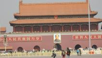 توسط صورة ماو الساحة في بكين (العربي الجديد)