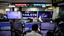 تراجع اليوان والأسهم بسوق طوكيو
