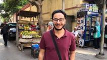 أحمد سمير سنطاوي (فيسبوك)