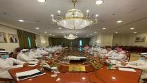 اجتماع سعودي قطري (تويتر)