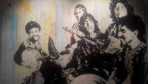 """""""ناس الغيوان""""، عمل للفنان الفرنسي جِف أيروسول"""