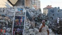 باعة فلسطينيون وسط ركام غزة 1 (محمد الحجار)