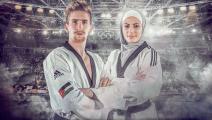 الأردن في أولمبياد طوكيو: مشوار التايكواندو يبدأ بطموحات للذهب