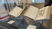 """(رسم للمسجد الأقصى في نسخة من كتاب """"سفر نامه"""" لناصر خسرو، من المعرض)"""