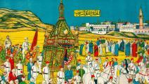 رسم لمحمل الحج إلى مكة - القسم الثقافي