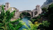 (جسر سيتار موست في البوسنة، من المعرض)
