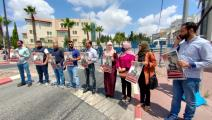 عائلة الصحافي علاء الريماوي تطالب بالإفراج عنه (العربي الجديد)