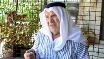الحاج مصطفى قاسم (العربي الجديد)