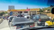 محطة محروقات في الهرمل العربي الجديد