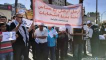 مطالبات برحيل عباس ( العربي الجديد)