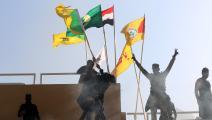 استهدف الإجراء الأميركي عشرات المواقع المدعومة من إيران (مرتضى سوداني/ الأناضول)