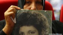 من تحرك سابق لاهالي المفقودين (حسين بيضون)