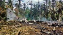 تحطم طائرة عسكرية - الفيليبين - تويتر