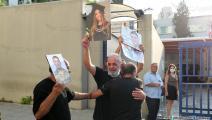احتجاجات أهالي ضحايا مرفأ بيروت