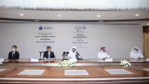 اتفاقية الغاز من قطر للبترول (تويتر)