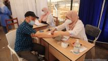 داخل أحد المراكز الصحية (العربي الجديد)