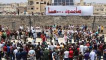 تظاهرة درعا/ فيسبوك